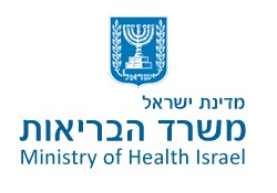 Ministry-of-Health-Israel.jpg