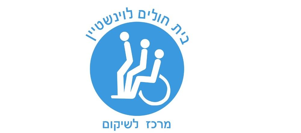 levinstein logo.jpg