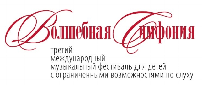 LogoVS2018.jpg