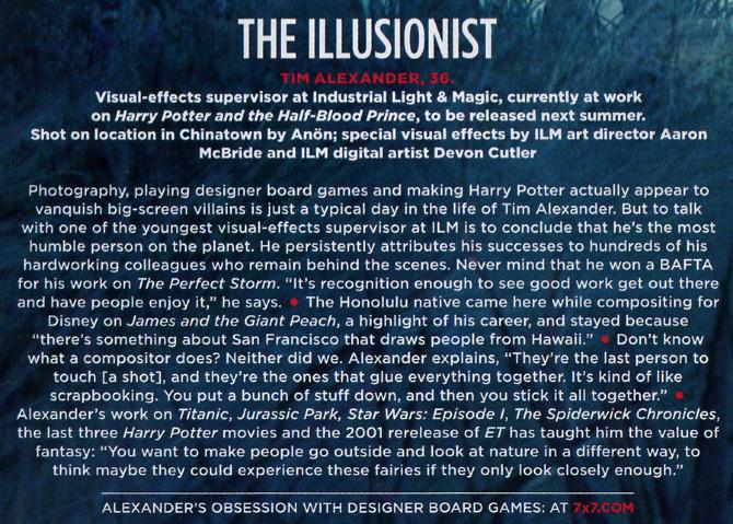 6.7x7_Illusionist_3.jpg