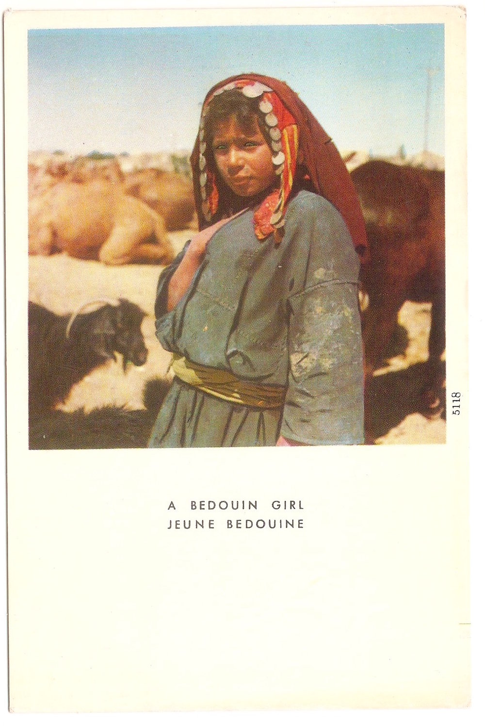 A Bedouin Girl in Palestine. No date. Anonymous.