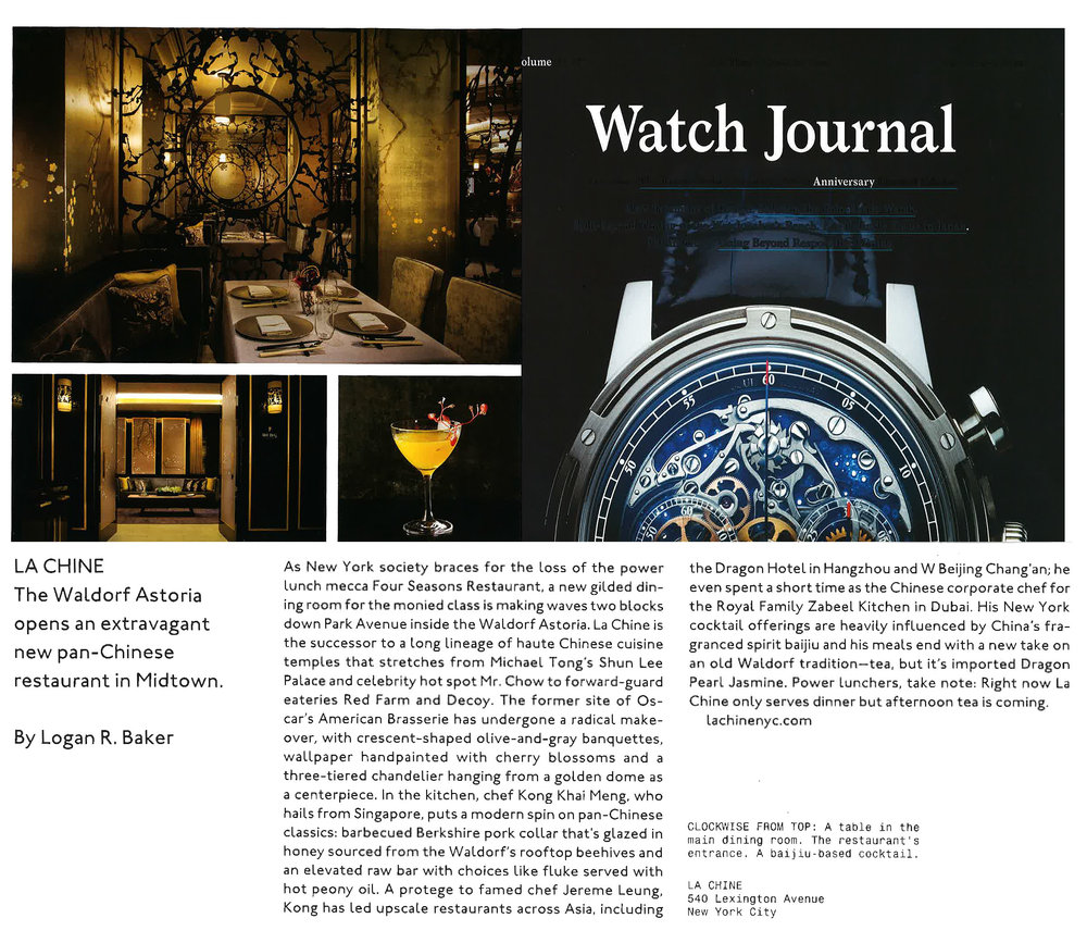La Chine featured in Watch Journal - Credit: Watch Journal, April 2016