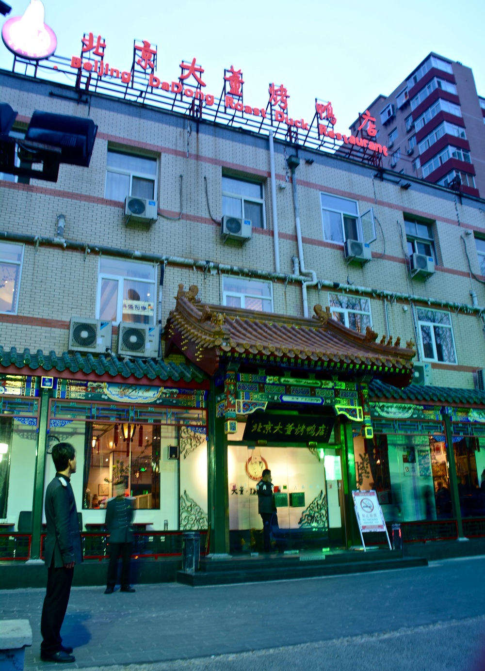 DaDong Roast Duck Restaurant