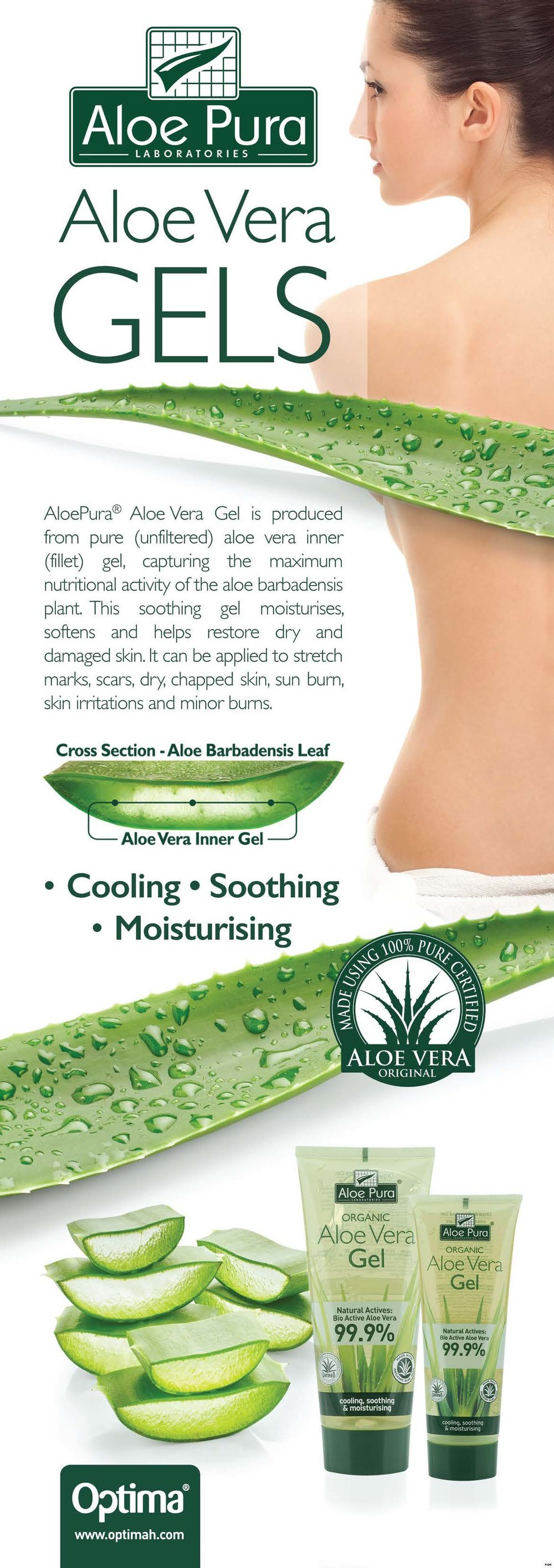 Aloe Pura Gel (Optima)