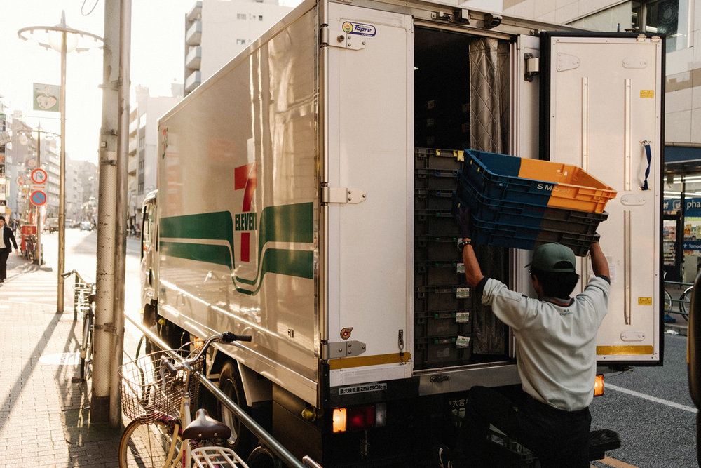 Tokyo David Guenther -007.JPG