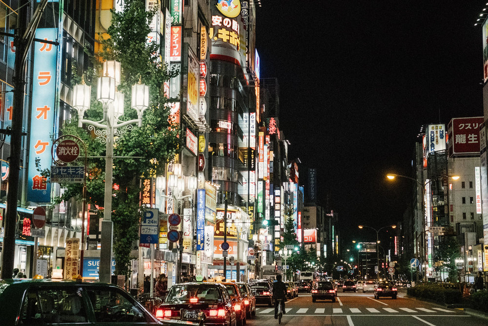 Tokyo David Guenther -030.JPG