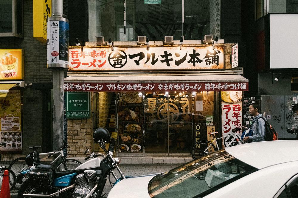 Tokyo David Guenther -071.JPG