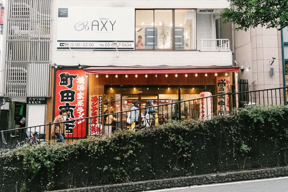 Tokyo David Guenther -073.JPG