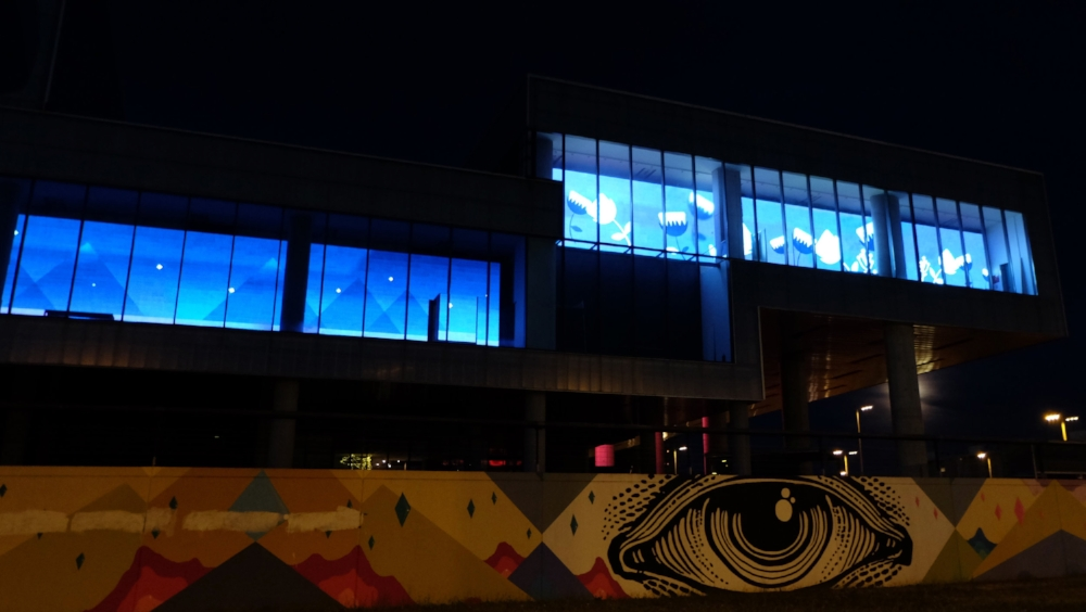 """Bloom"" displayed on Zagreb's Museum of Contemporary Art three-panel media façade at Animafest Zagrab 2017."