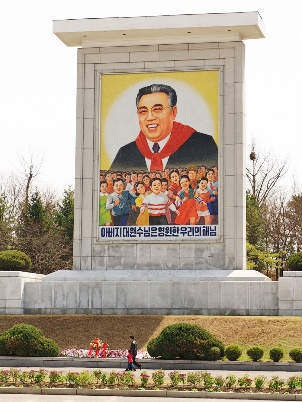Public Sidewalk, North Korea Architecture of Propaganda - Wolf Nitch Photography