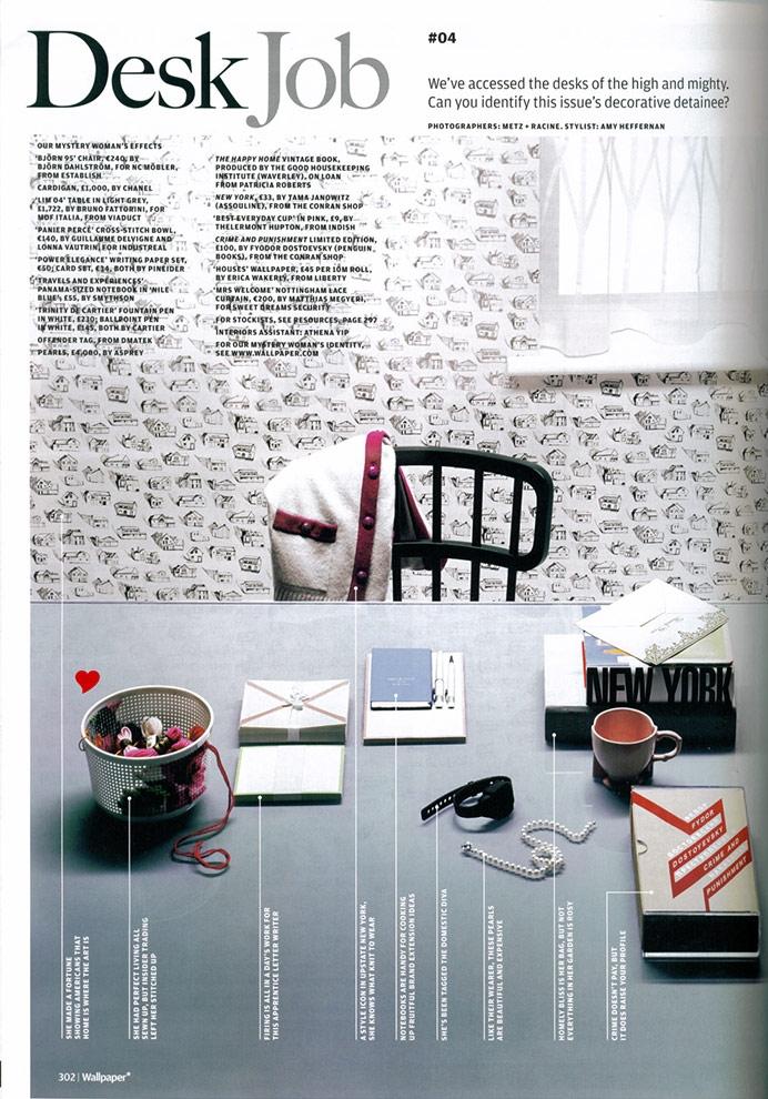 rivista-panier-Wallpaper-05-2007.jpg