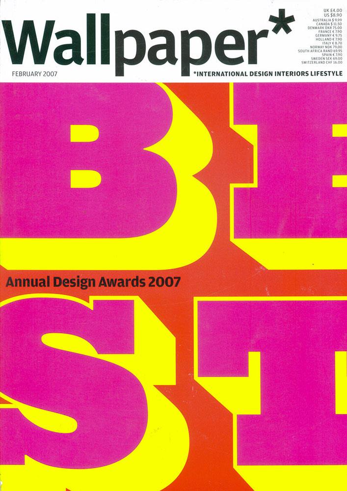 Award-Wallpaper-2007-01.jpg
