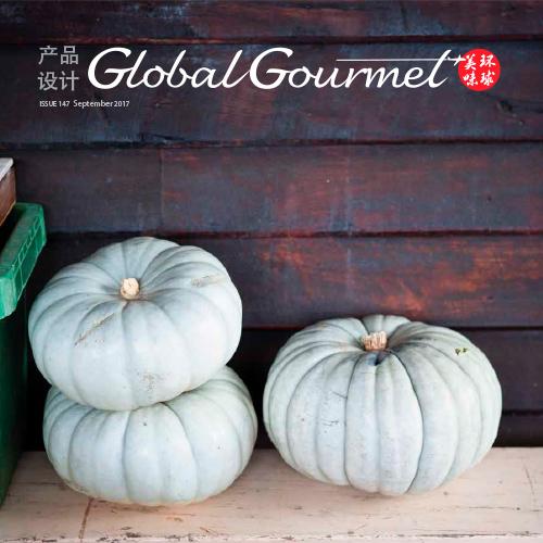 GlobalGourmet_0917_thumb.jpg