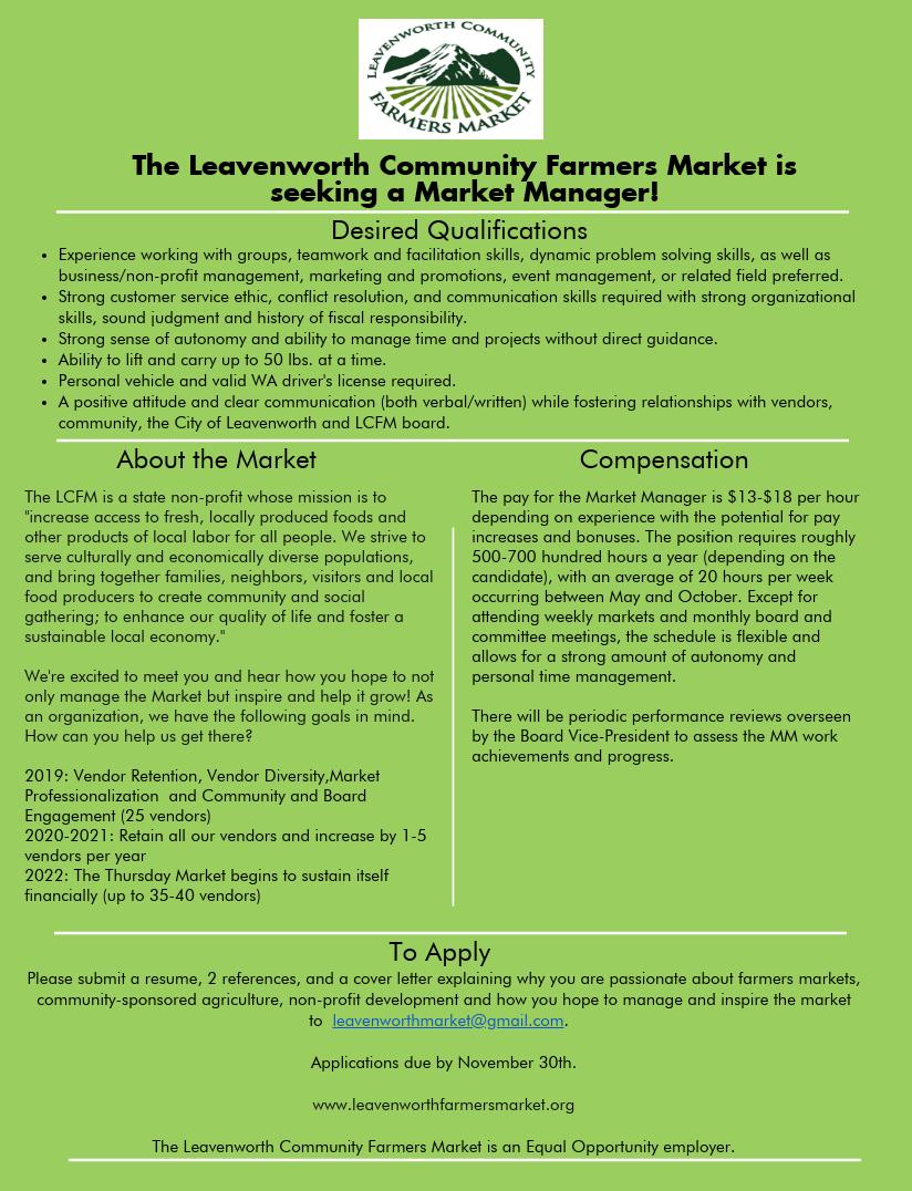 market mngr hire back.png