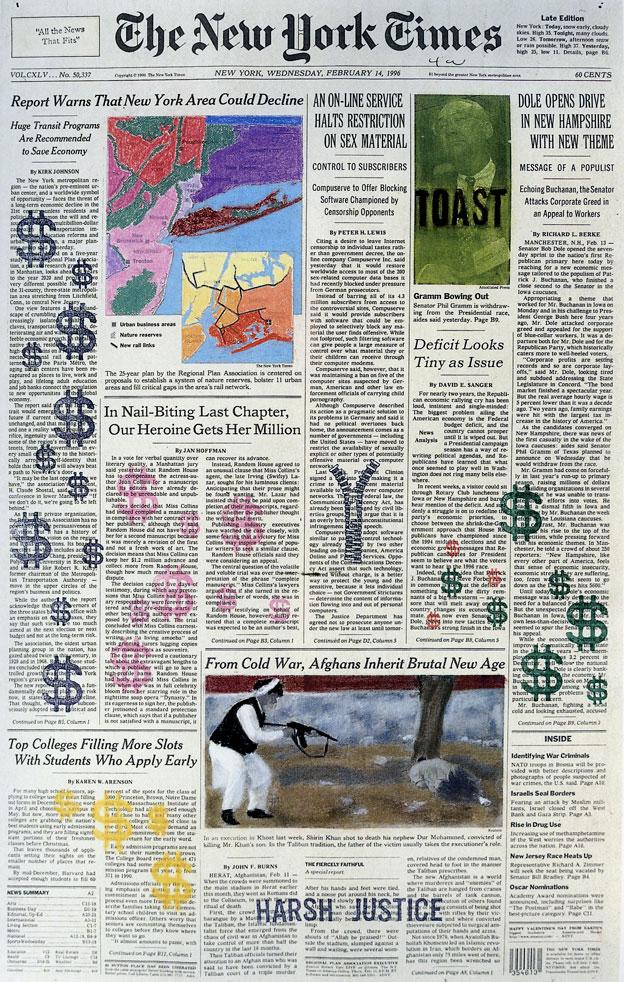 February 14, 1996