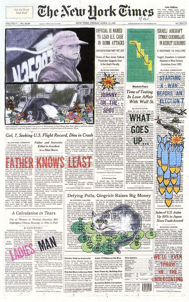 April 12, 1996