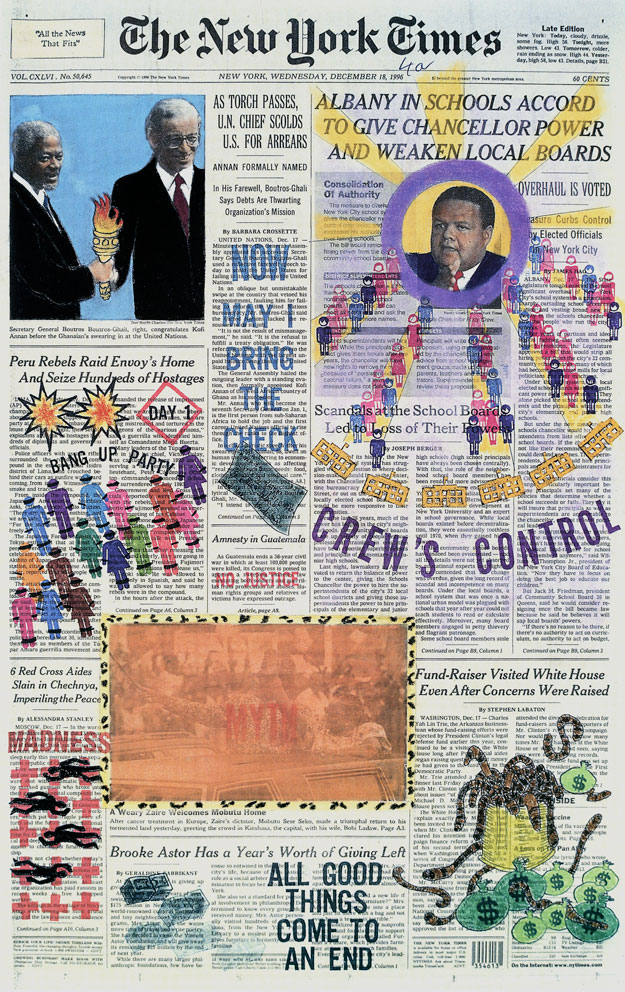 December 18, 1996