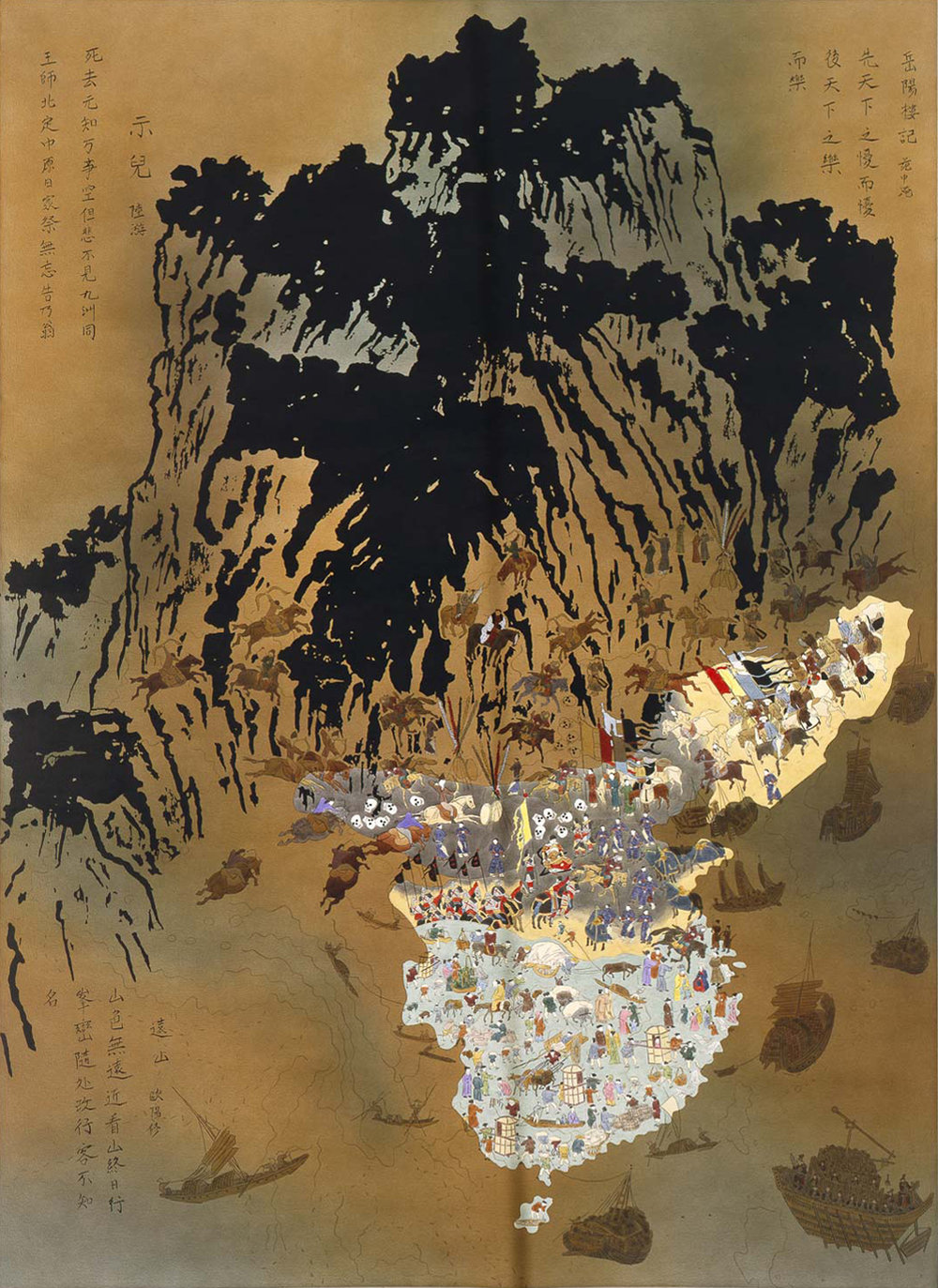 "China V: Sung Dynasty, 960-1279 A.D.  1991-92 • Oil and acrylic ink on canvas • 108"" x 78"