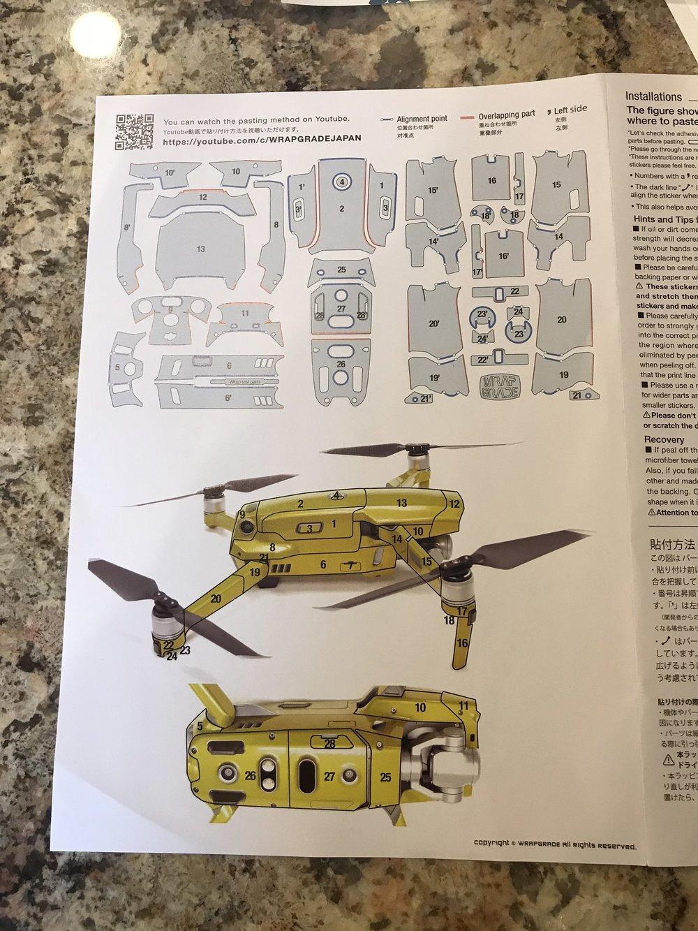 wrapegrade japan batimore aerials 2