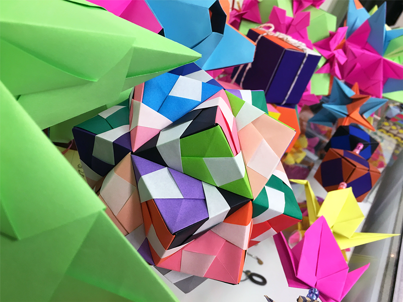 CC_origami_collection.png