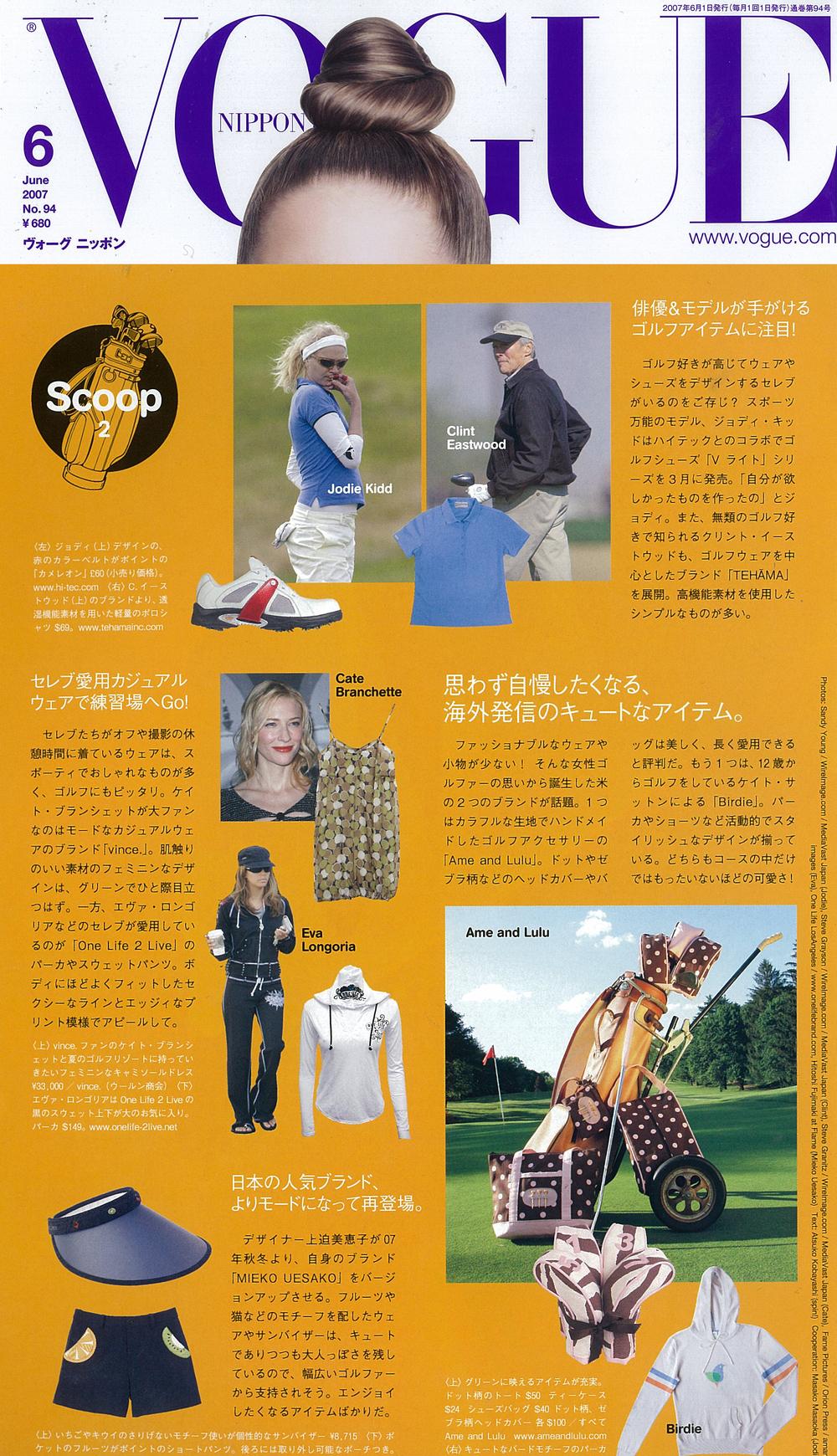 Vogue Japan.jpg