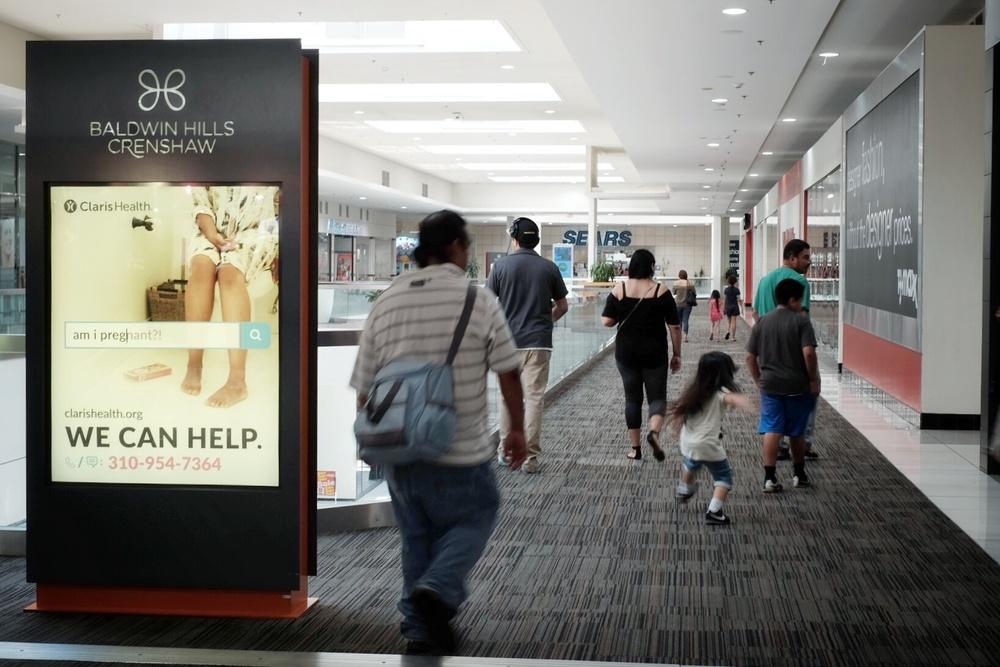 mall-directory.jpeg