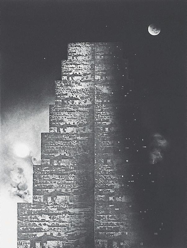 yama-bato :      Beyond the hyperdrome 4                    1992          Artist        Chris Denton          Australia     1950 -