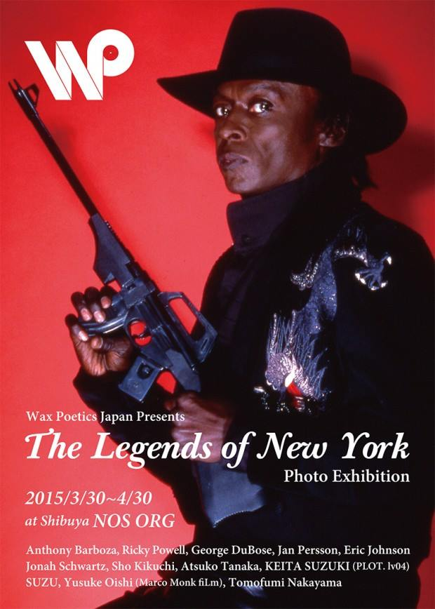 The Legends of New York. Photo exhibition.