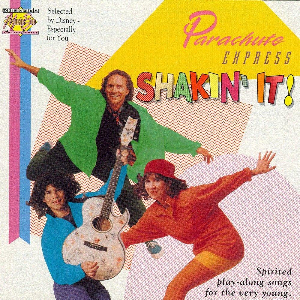 Shankin' It