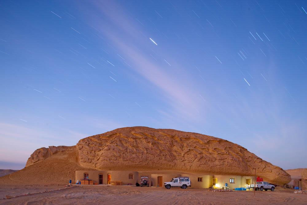 Wadi Hitan Base Camp, Egypt