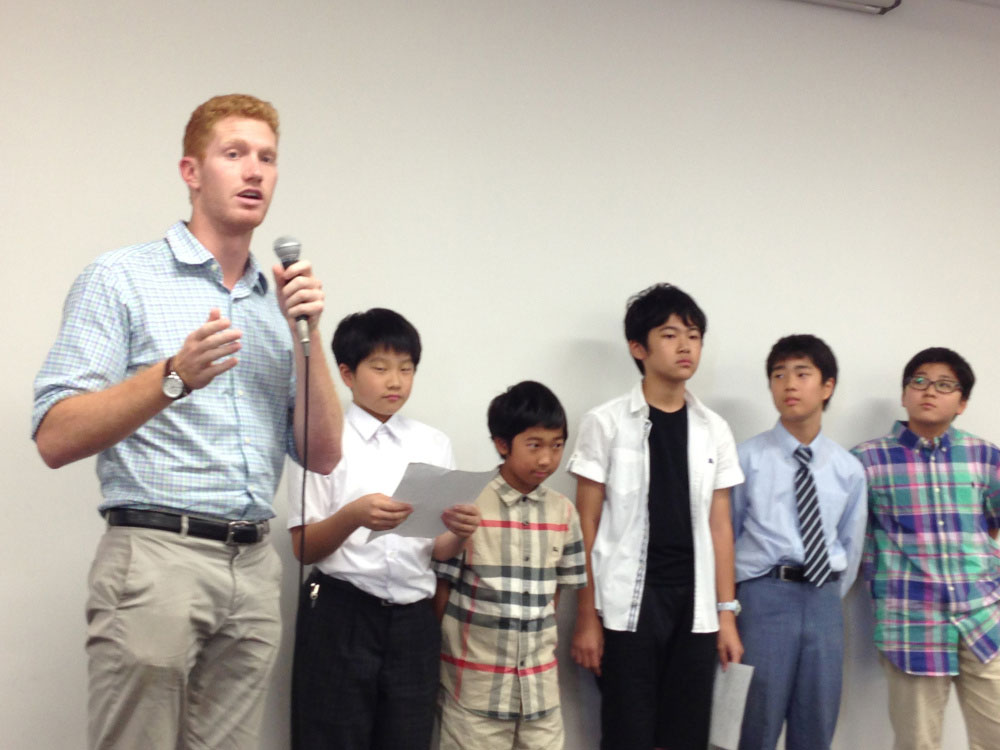 JP Introduced His Team of Students to the Audience