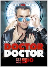 doctor-doctor.jpg
