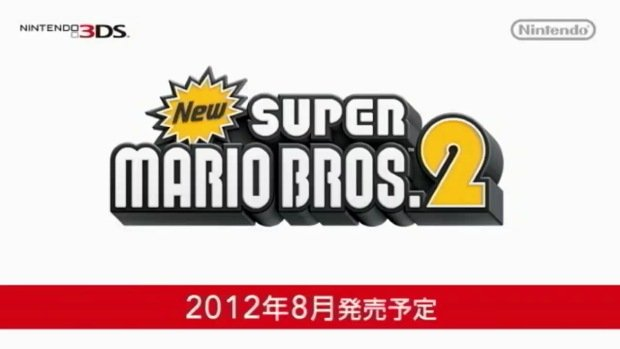New-Super-Mario-2_logo.jpg