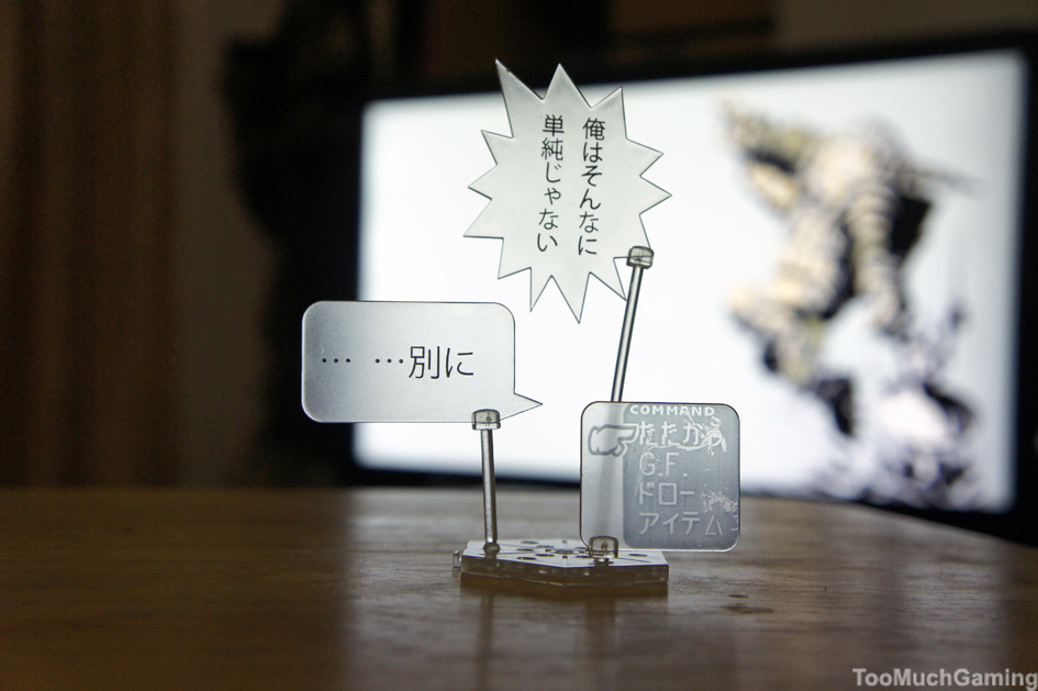 Squall-Trading-Arts-Mini-04.jpg