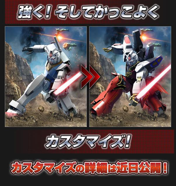 Gundam_Breaker_02