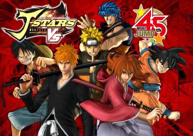 J-Stars Victory Vs 01