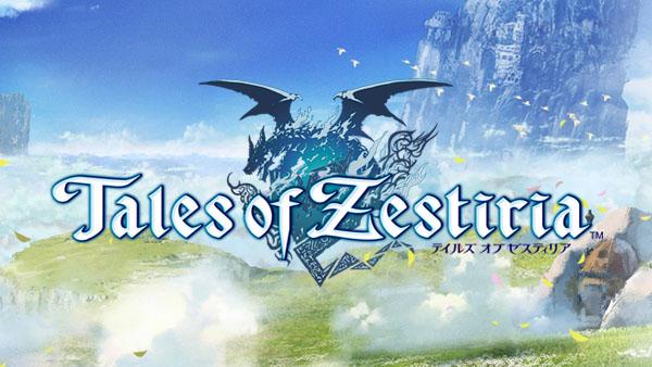 ToZ-Announce-Logo