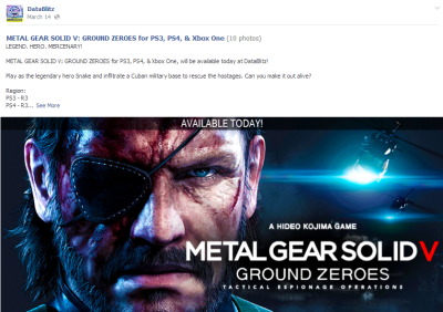 Datablitz Metal Gear Solid