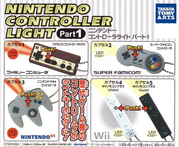 Nintendo Keychain Light Part 1