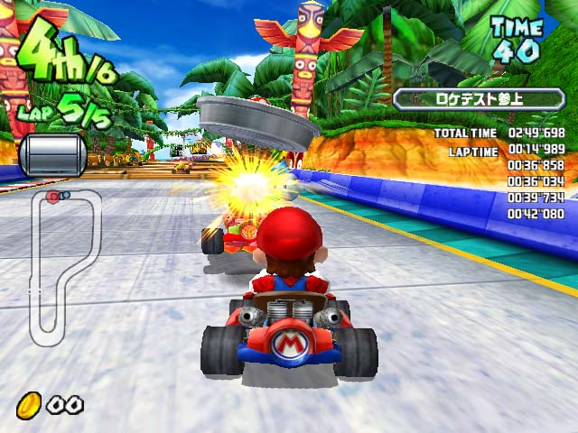 Mario Kart GP for the arcades (2005)