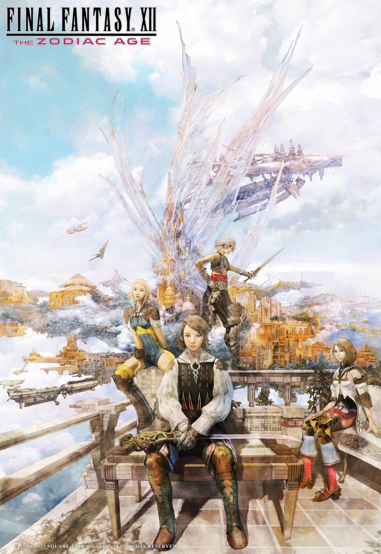 Final-Fantasy-XII-Isamu-Kamikokuryo .jpg