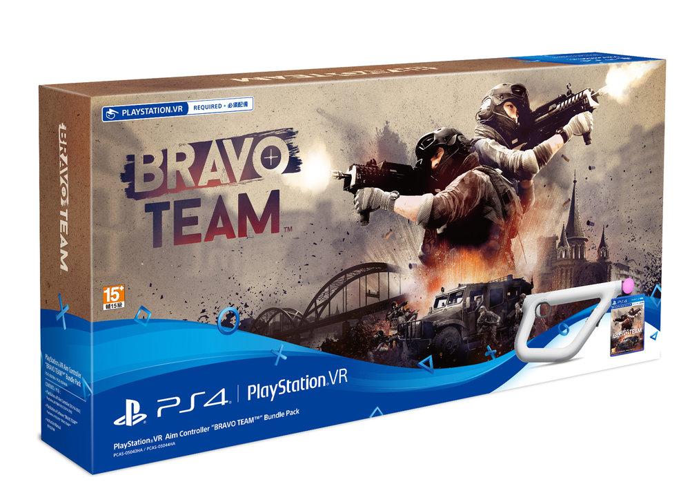 PSVR Bravo Team Aim Controller.JPG