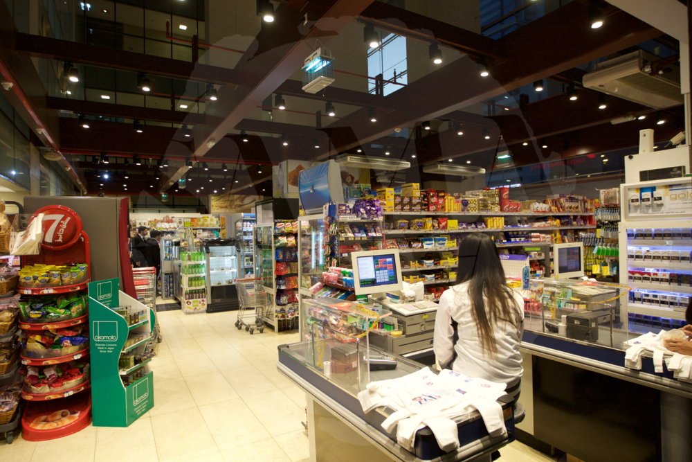 This amazing supermarket is downstairs in the same building and is open 24 hours a day, 7 days a week!