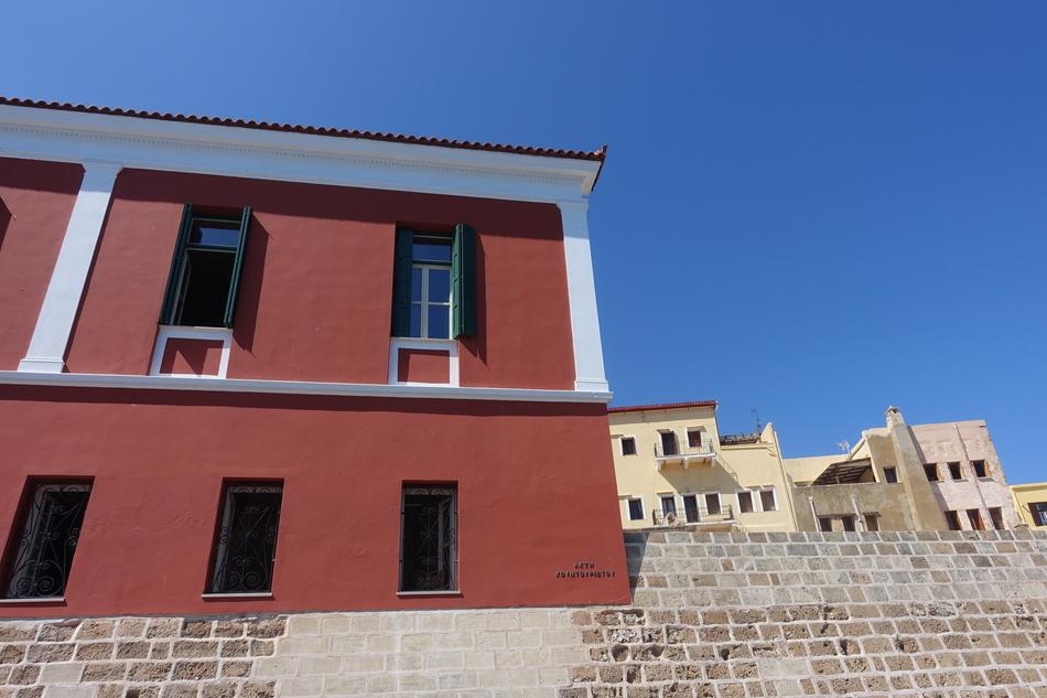 Chania Crete 3.jpg