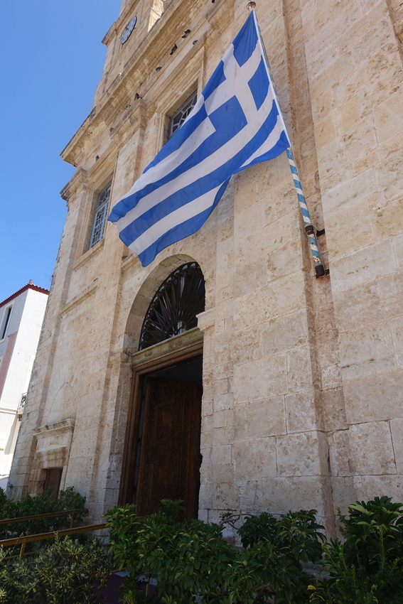 Chania Crete 10.jpg