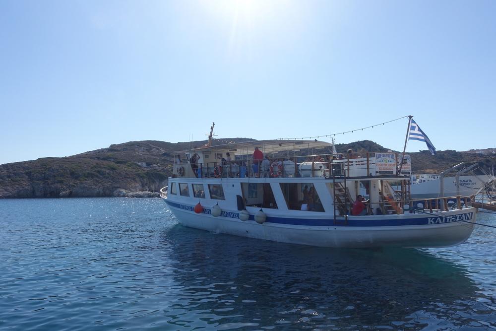 Milos Greece 23.jpg