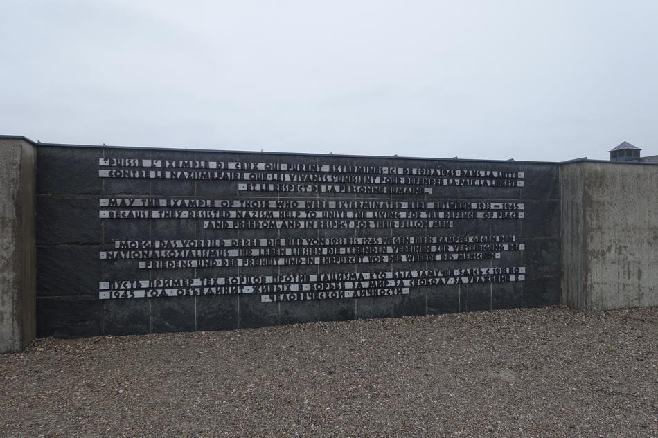 Dachau 3.jpg