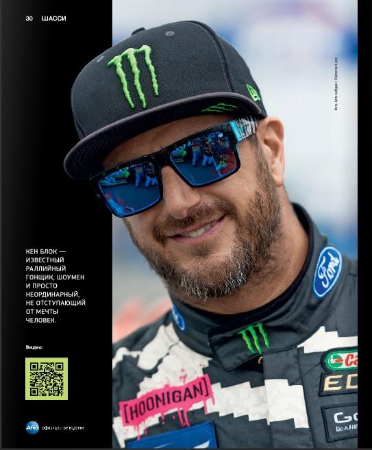 Kuban Magazine.jpg