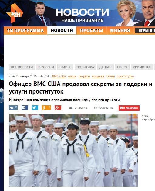ren.tv.jpg