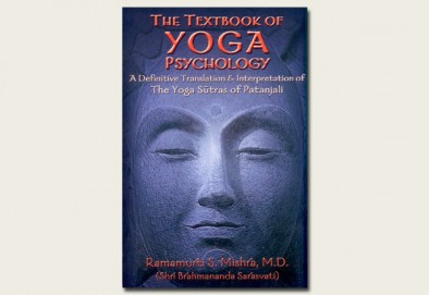 Click here to buy  The Textbook of Yoga Psychology by Sri Brahmananda Sarasvati  - (Yoga Sutra of Patanjali)